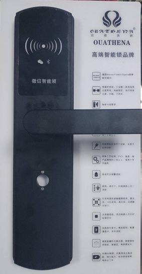 酒店人脸识别竞博首页锁、无人自助酒店竞博首页锁